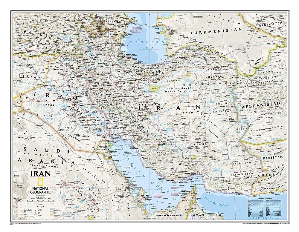 Iran Classic Mapa Polityczna 1 3 696 000 77x59 Cm